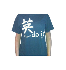Still Gon' DO IT T-shirts Special Offer